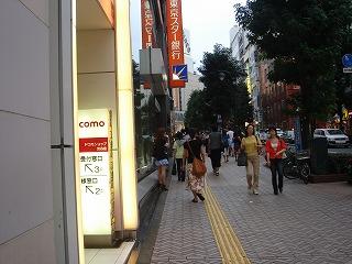 20090822_6.jpg