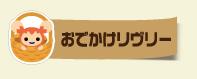 20100326_3.jpg