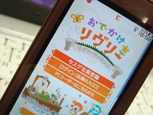 20100327_1.jpg