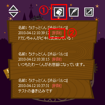 20100412_2.jpg