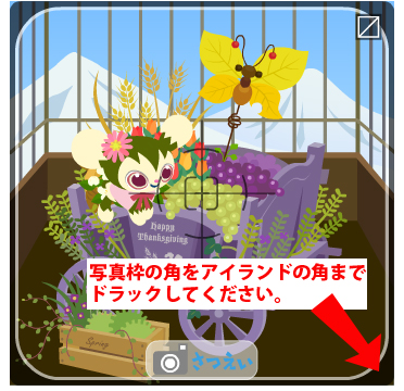 20110426_layout01.jpg