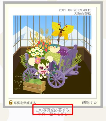 20110426_layout04.jpg
