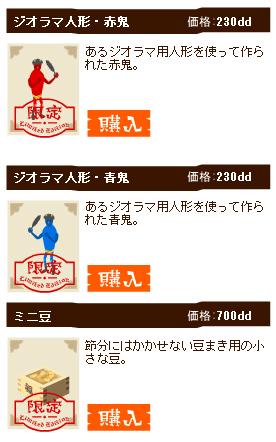 20120127_SE1.jpg