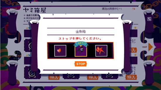 20120612_2.jpg