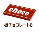 20130201_0011.jpg