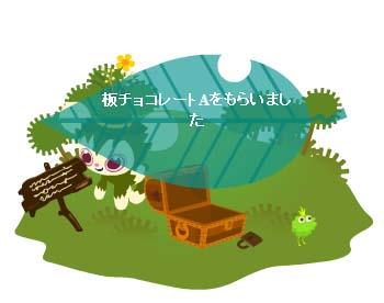20130201_0014.jpg