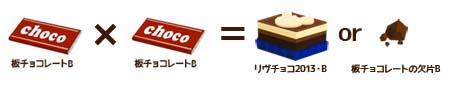 20130201_0017.jpg