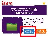 20130416_0001.jpg