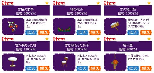 20140114_0002.jpg