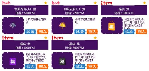20140114_0004.jpg