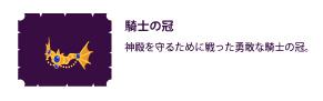 20140114_0008.jpg