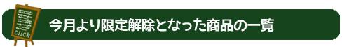 gentei_000002.jpg