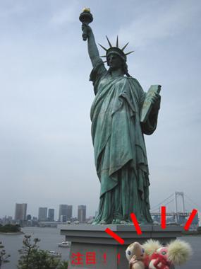 ニューヨーク?!