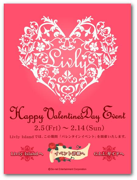 1001_valentine_1.jpg
