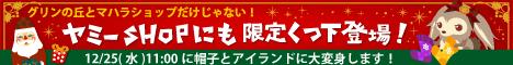 131210_banner_xmas.jpg