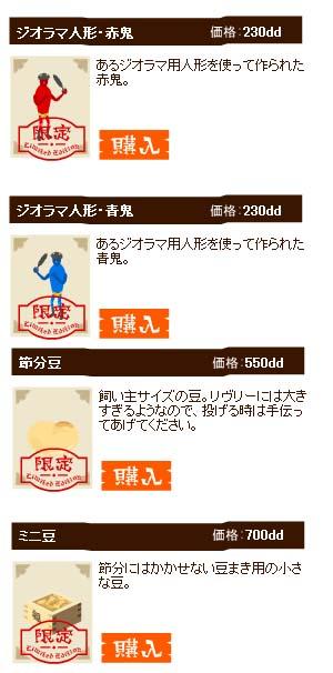 20130125_3.jpg