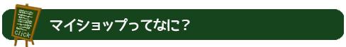 gentei_000003.jpg