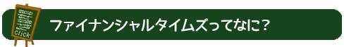 gentei_000004.jpg