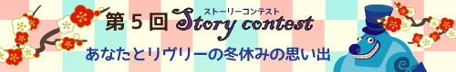 storyblog.jpg